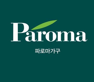파로마가구매장사인