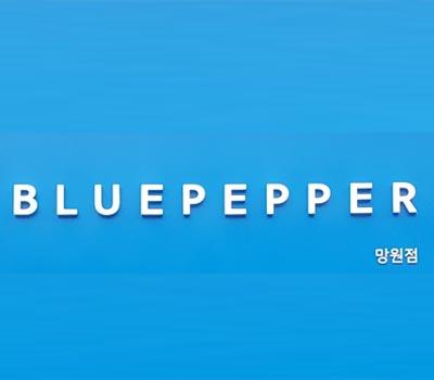 블루페퍼안경 간판공사