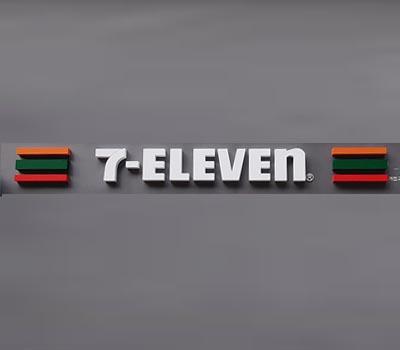 세븐일레븐 새로운디자인 체널간판 시범설치