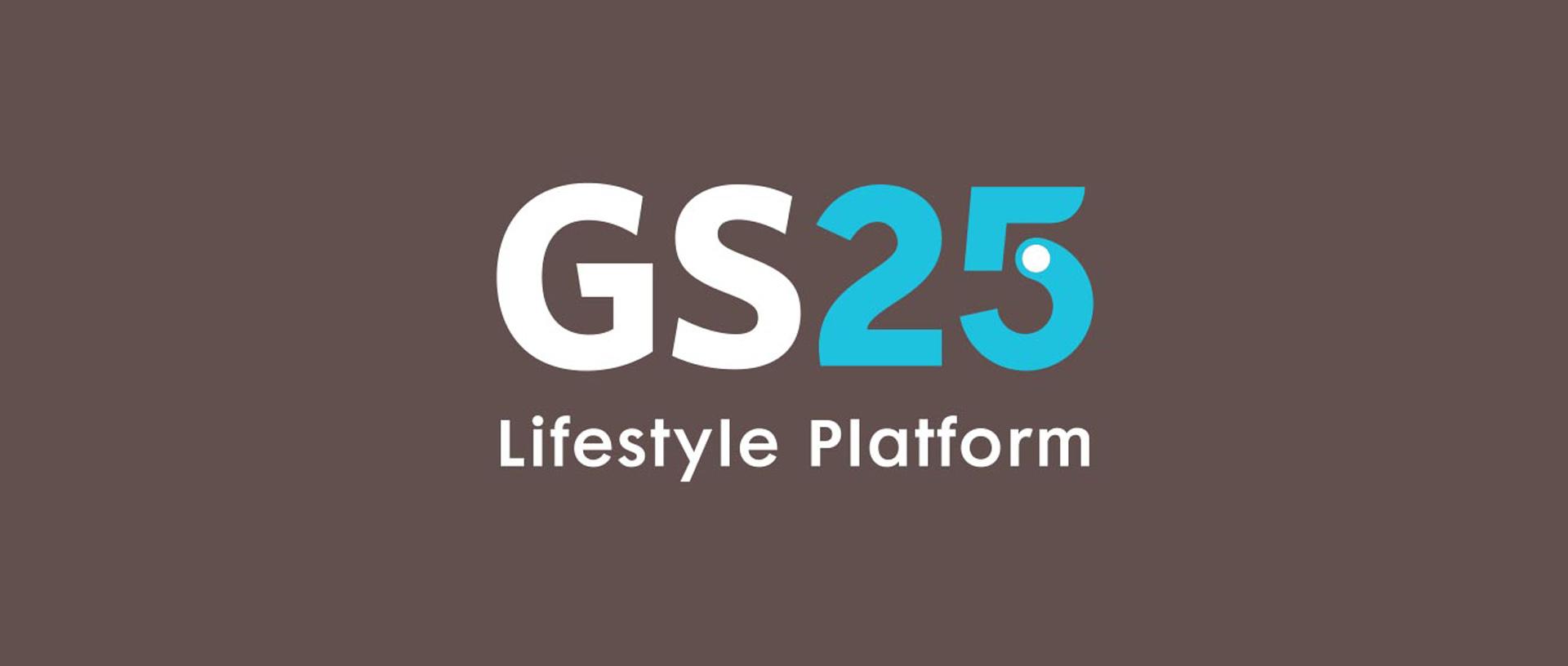 GS25편의점