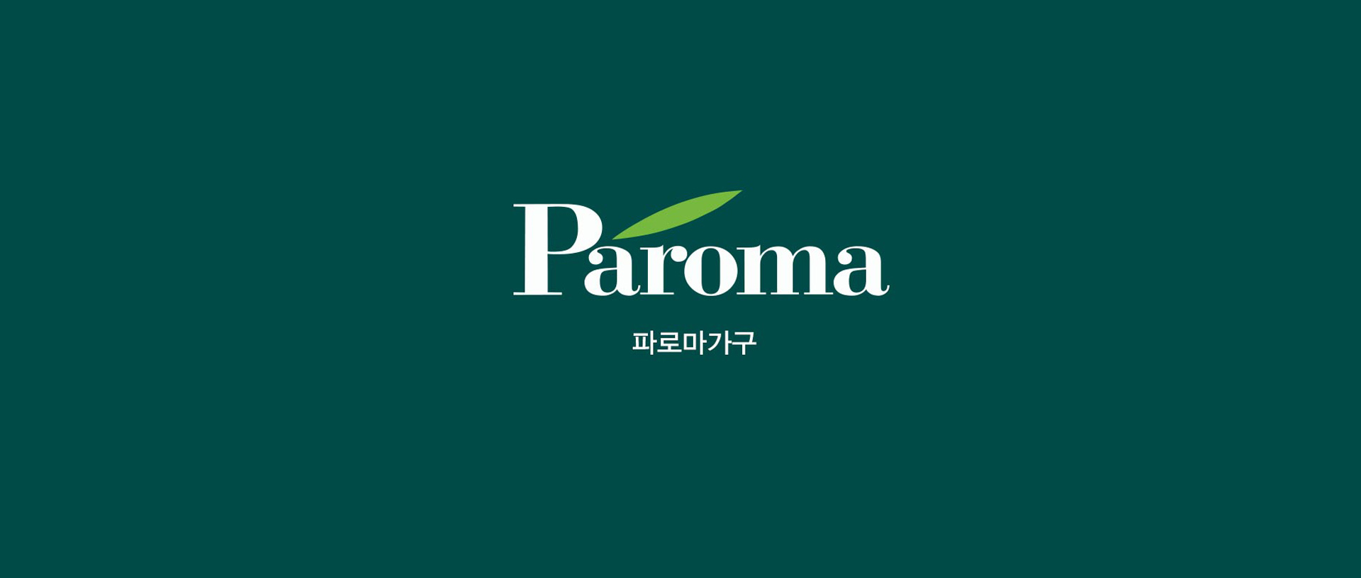 파로마가구
